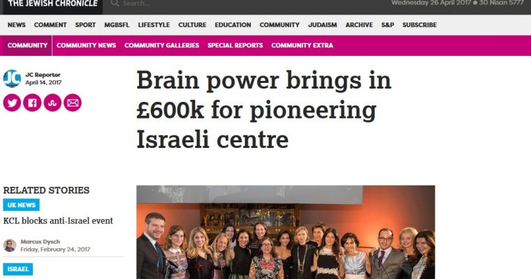 The Jewish Chronicle: Brain power brings in £600k for pioneering Israeli centre